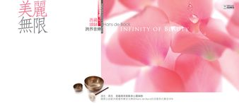 4 Cd-pack Infinity of Beauty